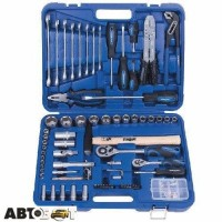 Набор инструментов Стандарт ST-0099