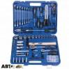 Набор инструментов Стандарт ST-0099, цена: 1 819 грн.
