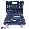 Набор инструментов Стандарт STM-0108-6, цена: 1 843 грн.
