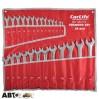 Набор ключей рожково-накидных CarLife WR4226, цена: 1 449 грн.