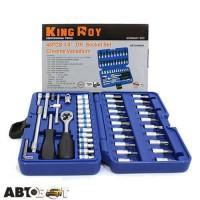 Набор инструментов KING ROY 046MDA