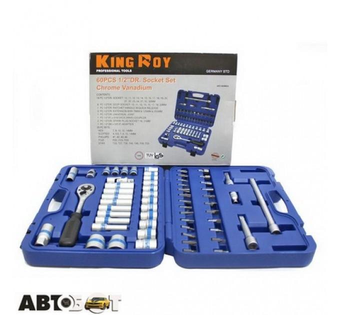 Набор инструментов KING ROY 060MDA, цена: 1 572 грн.