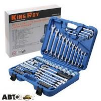 Набор инструментов KING ROY 077MDA