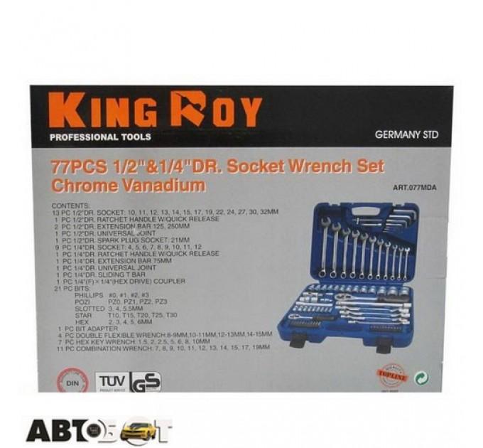 Набор инструментов KING ROY 077MDA, цена: 2 043 грн.