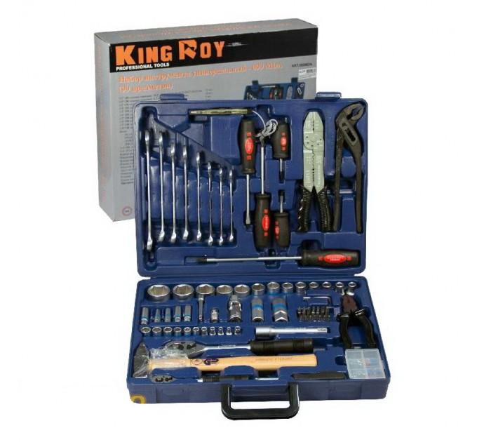 Набор инструментов KING ROY 099MDA, цена: 2 043 грн.