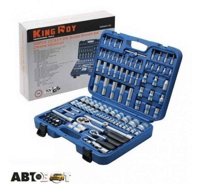 Набор инструментов KING ROY 108MDA-6, цена: 1 886 грн.
