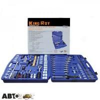 Набор инструментов KING ROY 118MDA