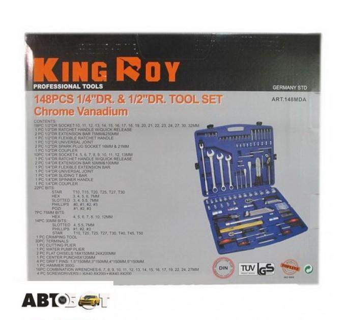 Набор инструментов KING ROY 148MDA, цена: 4 518 грн.