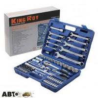 Набор инструментов KING ROY 30159-082
