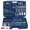 Набор инструментов KING ROY 30172-176, цена: 4 362 грн.