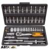 Набор инструментов Lavita LA 500046, цена: 489 грн.