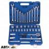 Набор инструментов Стандарт ST-1239, цена: 1 227 грн.