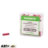 Предохранитель FC БЕЛАВТО АП60