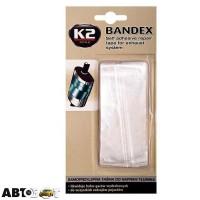 Ремонтная лента для выхлопной системы K2 BANDEX-BLISTER B305 1мх50мм