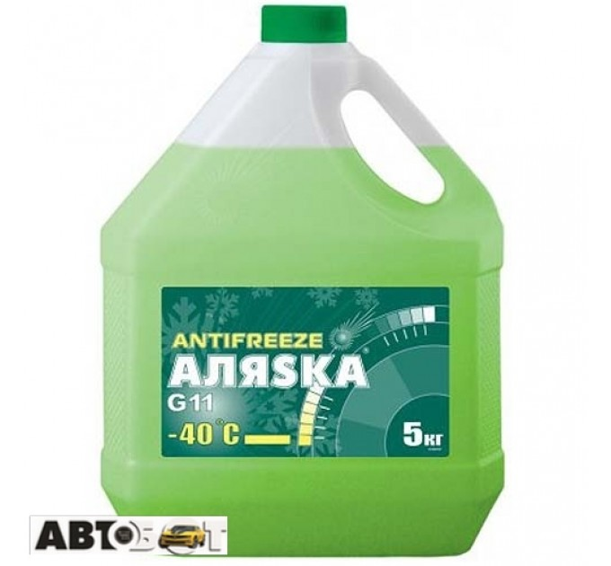 Антифриз Аляsка G11 зеленый -40°C 5062 5кг