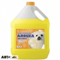 Антифриз Аляsка Long-Life G13 желтый -40C 5370 5л