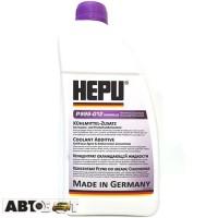 Антифриз HEPU G12++ фиолетовый концентрат P999-G12superplus 1.5л