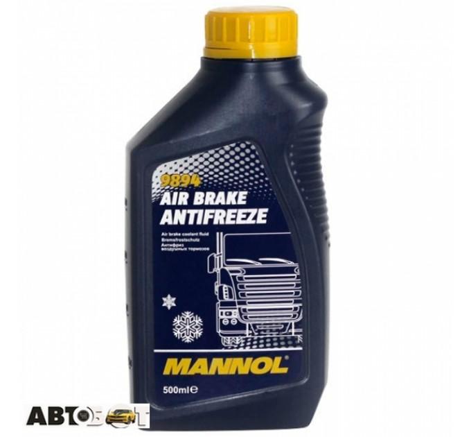 Антифриз MANNOL Air Brake Antifreeze 0.5л
