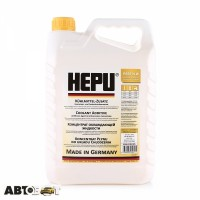 Антифриз HEPU G11 желтый концентрат P999-YLW-005 5л