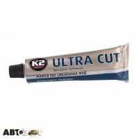 Антицарапин K2 ULTRA CUT K0021 100г