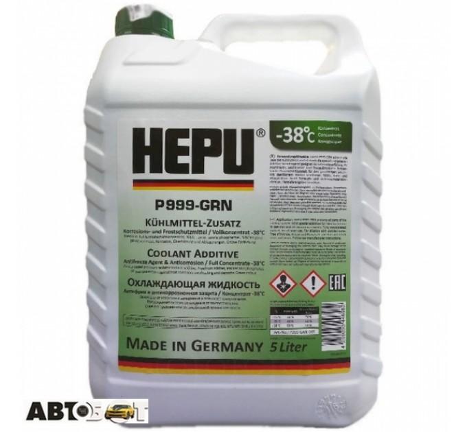 Антифриз HEPU G11 READY MIX зеленый P900-RM11 GRN 5л