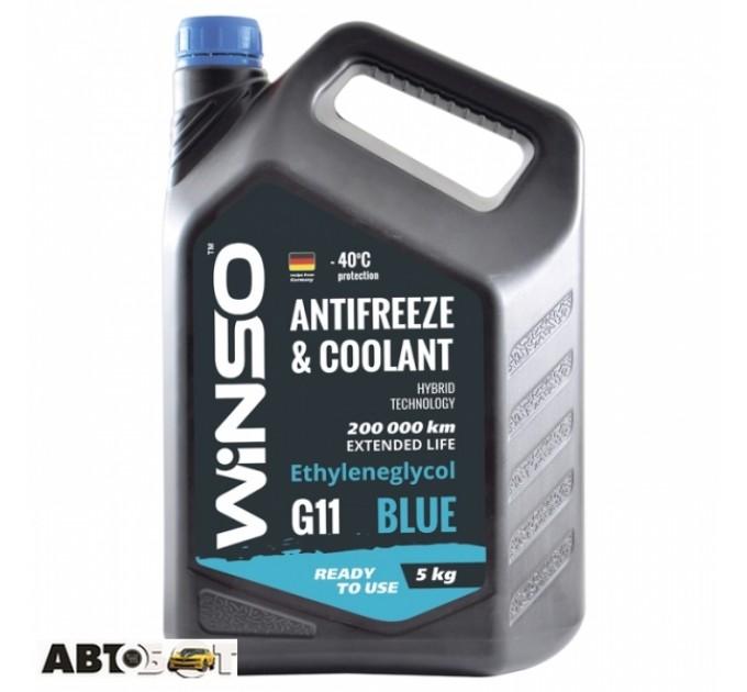 Антифриз Winso ANTIFREEZE & COOLANT WINSO BLUE G11 880970 5кг