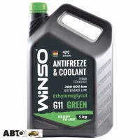 Антифриз Winso ANTIFREEZE & COOLANT WINSO GREEN G11 880950 5кг