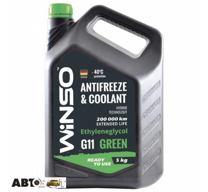Антифриз Winso ANTIFREEZE & COOLANT WINSO GREEN G11 880950 5кг