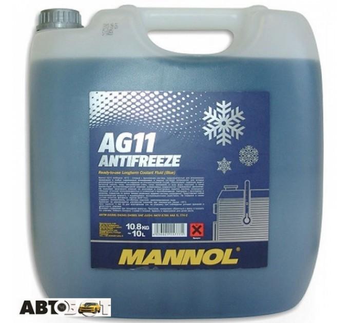 Антифриз MANNOL Antifreeze AG11 синий -40С 10л
