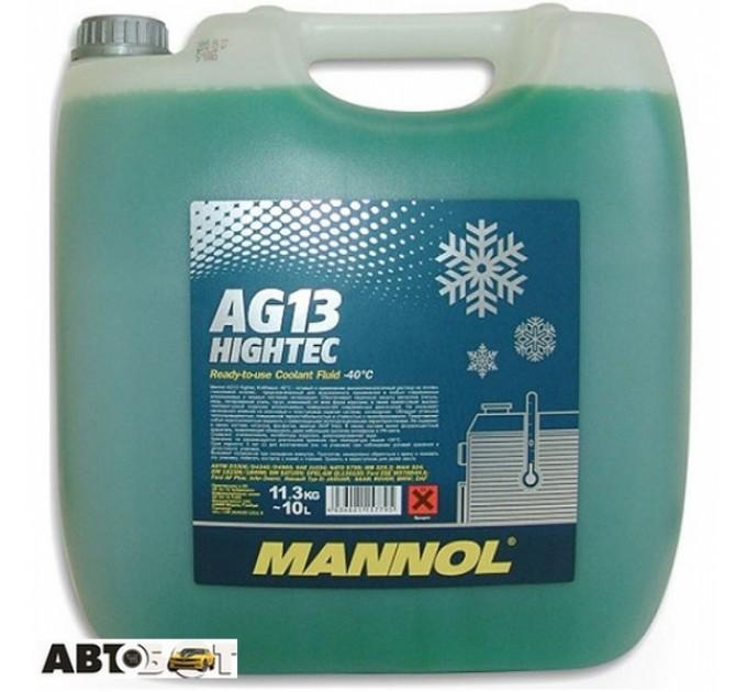 Антифриз MANNOL Antifreeze AG13 зеленый -40C 10л