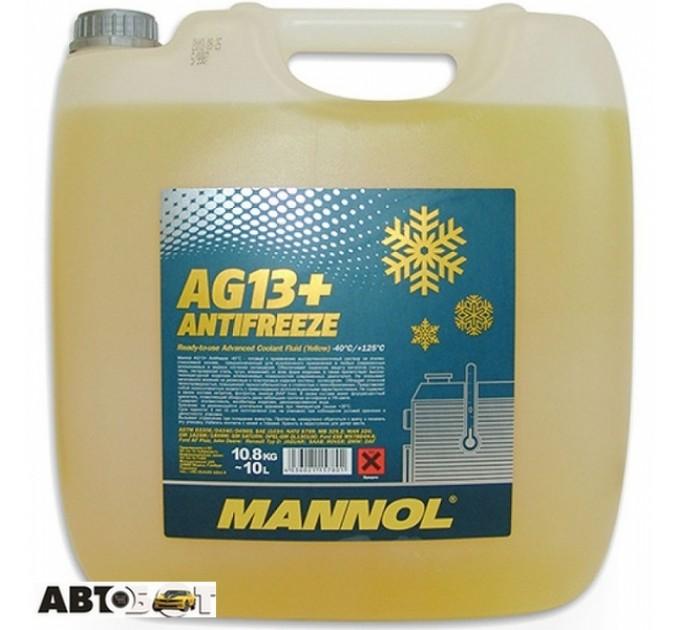 Антифриз MANNOL Antifreeze AG13 Advanced желтый -40C  10л