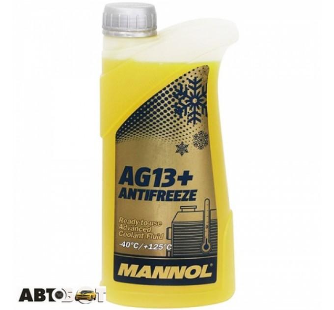 Антифриз MANNOL Antifreeze AG13 Advanced желтый -40C  1л