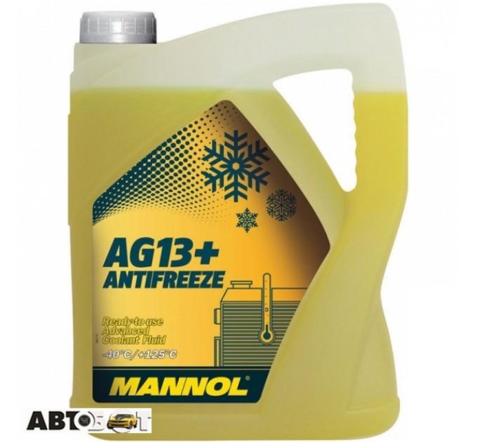 Антифриз MANNOL Antifreeze AG13 Advanced желтый -40C  5л