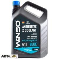 Антифриз Winso ANTIFREEZE & COOLANT BLUE G11 881080 10кг