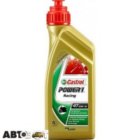 Моторное масло 4Т CASTROL Power 1 Racing 4T 10W-50 1л