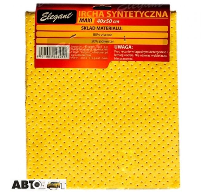 Салфетка Elegant EL 100 154 желтая 105939