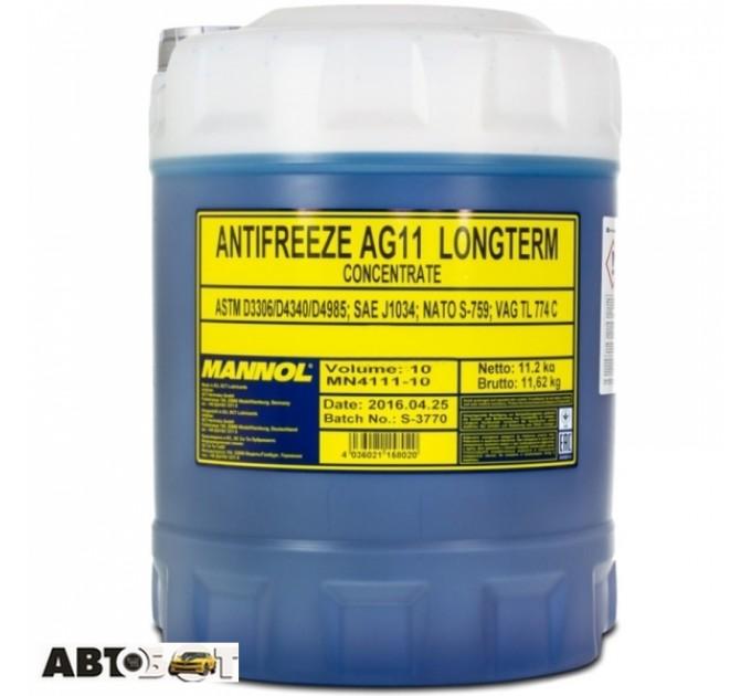 Антифриз MANNOL Longterm Antifreeze AG11 синий концентрат 10л
