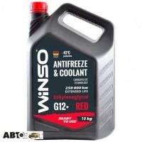 Антифриз Winso ANTIFREEZE & COOLANT RED G12+ 881050 10кг