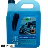 Антифриз PLAX синий -35С 5кг