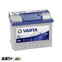 Автомобильный аккумулятор VARTA 6СТ-60 АзЕ Blue Dynamic EFB 560 500 064