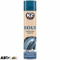 Очиститель шин K2 BOLD SPRAY K1561 600мл