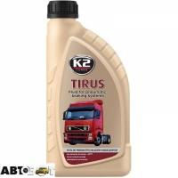 Тормозная жидкость K2 TIRUS T360 1л
