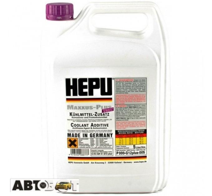Антифриз HEPU G13 фиолетовый концентрат P999-RM13 5л