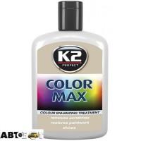 Полироль K2 COLOR MAX Серый K020 200мл