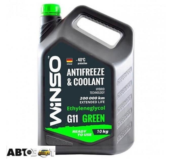 Антифриз Winso ANTIFREEZE & COOLANT GREEN G11 881070 10кг