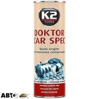 Стабилизатор вязкости K2 DOKTOR CAR SPEC T350E 443мл