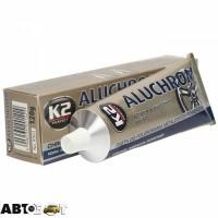 Полироль для хрома K2 ALUCHROM K0031 120г