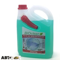Омивач зимовий BIOCLEAN Bubble Gum -20 ° C в асортименті