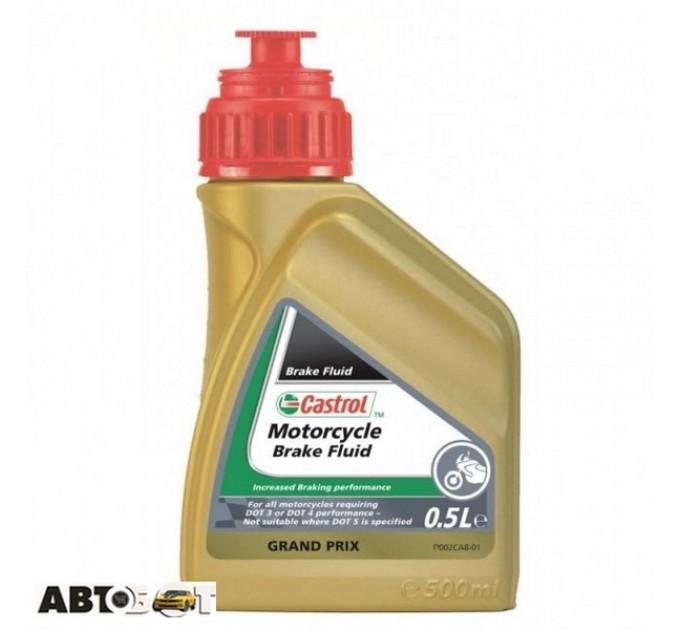 Тормозная жидкость CASTROL MOTORCYCLE BRAKE FLUID 0,5л