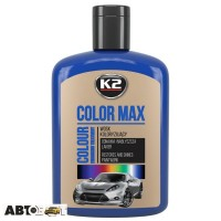 Полироль K2 COLOR MAX BLUE K020NI 200мл